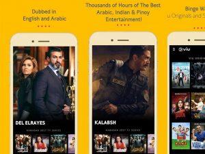 افضل-تطبيق-اندرويد-لمشاهدة-الافلام-المسلسللات-2017