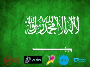 اعدادات-ضبط-الانترنت-لشبكات-محمول-السعودية