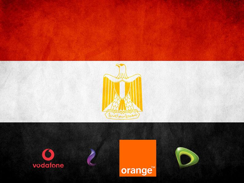 اعدادات-ضبط-الانترنت-لشبكات-محمول-مصر
